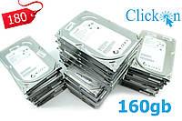 Жесткий диск 160 GB бу