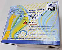 Перчатки медицинские, латексные хирургические опудренные стерильные (50 пар/уп.) RIVERGLOVES IGAR