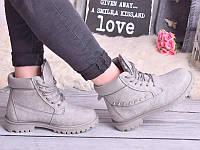 Женские зимние ботинки серые с шипами
