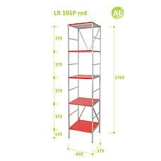 Стеллаж Aluint Lira 105P Red, фото 2