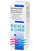 Bausсh&Lomb Sensitive Eyes 15ml
