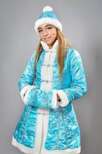 Карнавальный костюм Снегурочка модная  бирюза (42-48)