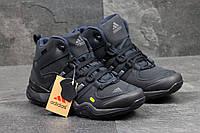Ботинки мужские на меху Adidas Terrex 455 (темно-синие), ТОП-реплика, фото 1