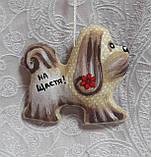 """Собака """"Бусинка"""", разные пожелания, 8-8.5 см, 60/50 (цена за 1 шт. + 10 гр.), фото 5"""