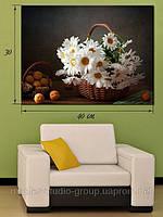 Картина 30х40см, Натюрморт, Ромашки в Корзине, Киев