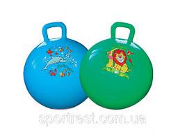 Мяч - прыгун с ручкой (с наклейкой) для развития координации движений. Диаметр - 55 cм.Цвет:зелёный.Вес-550гр