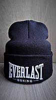 Зимняя шапка EverLast. Отличное качество