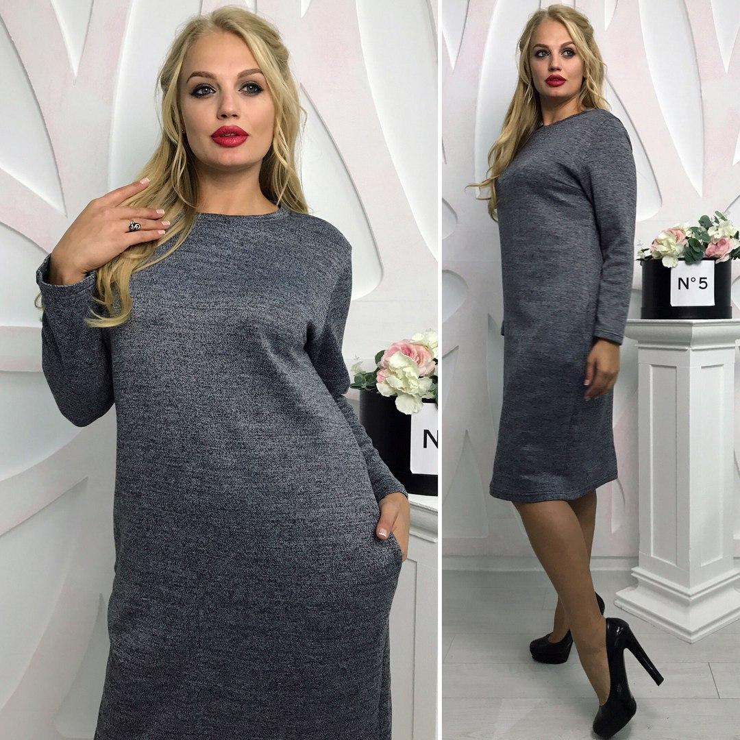 Платье трикотажное в расцветках 31020  Интернет-магазин модной ... 6309d00341033