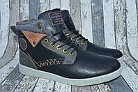 Мужские высокие кожаные зимние кроссовки