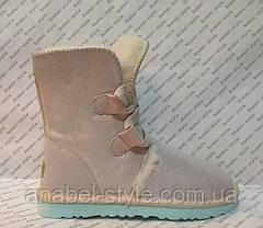 Угги женские из натуральной кожи UGG бежевые перламутр с бубонами на шнуровке Код 1076, фото 3