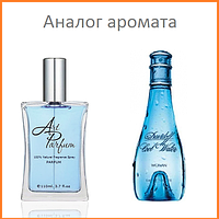 11. Духи 110 мл Cool Water Davidoff