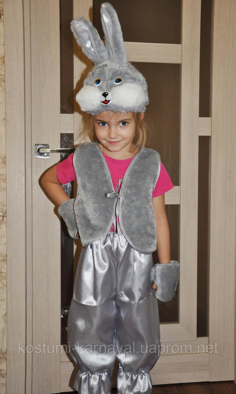 Заяц , зайчик карнавальный костюм  новогодний