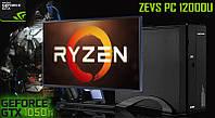 Игровой Мега Монстр ПК ZEVS PC12000U RYZEN 1500X + GTX 1050TI 4GB +8GB DDR4 +ИГРЫ!