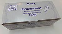 Перчатки медицинские, латексные опудренные, смотровые, стерильные (50пар/уп.) IGAR