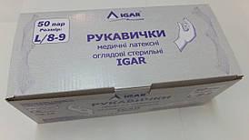 Перчатки медицинские, латексные опудренные, смотровые, стерильные (50 пар/уп.) IGAR