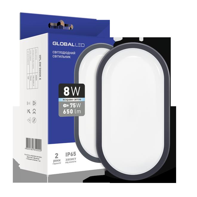 Світлодіодний світильник для ЖКГ GLOBAL HPL 8W 5000K ОВАЛ (1-HPL-002-E)