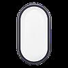 Світлодіодний світильник для ЖКГ GLOBAL HPL 8W 5000K ОВАЛ (1-HPL-002-E), фото 2