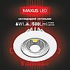 Світлодіодний точковий світильник MAXUS LED 6W 3000K (1-SDL-003), фото 3