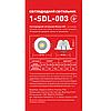 Світлодіодний точковий світильник MAXUS LED 6W 3000K (1-SDL-003), фото 4