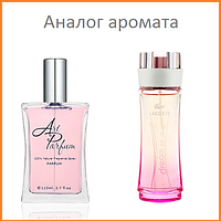 165. Духи 110 мл Dream of Pink Lacoste