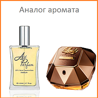 174. Духи 110 мл Lady Million Prive Paco Rabanne