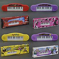 Пианино 4 вида, на батарейке, в коробке (3698-3707-3688-3704)