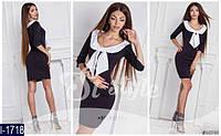 Стильное черное платье мини с белым воротником. Арт-11182