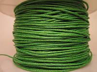 Шнур вощёный хлопковый 1 мм зелёный