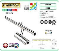 Світлодіодний світильник для підсвічування картин і дзеркал 4W 4200K FLAMINGO-4 (HL6641L)