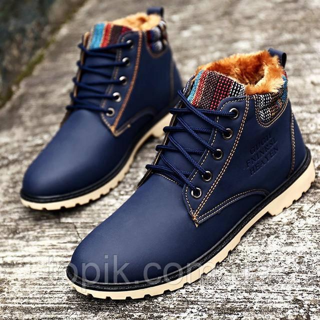 2d9f03828 Зимняя мужская обувь украинского производства? Большой выбор ...