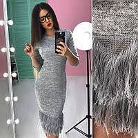 Платье модное облегающее миди с бахромой ангора софт и травка SMb1906