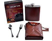 Подарочный набор фляга 530мл обтянутая кожей,кожаная сумка,ложка,вилка