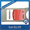 Viaccess SMIT CAM Pro, 2 сервиса