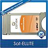 Conax SMIT CAM Pro, 2 сервиса