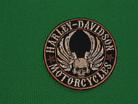 "НАШИВКА HARLEY-DAVIDSON ""MOTORCYCLES"" - велика вишита нашивка"
