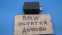Реле указателей поворотов BMW E36, 61361388533