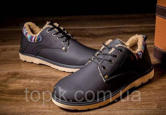 7c1a173d1 Зимняя мужская обувь украинского производства? Большой выбор ...