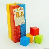 Набор кубиков цветных 20 штук