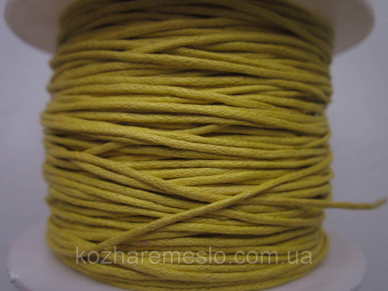 Шнур вощёный хлопковый 1 мм жёлтый