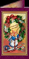 Набор для вышивки бисером «Открытка» С Рождеством Христовым-1