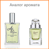 073. Духи 110 мл Gucci by Gucci Sport Pour Homme Gucci