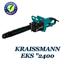Цепная электрическая пила «Kraissmann» (Крайсман)  EKS'2400