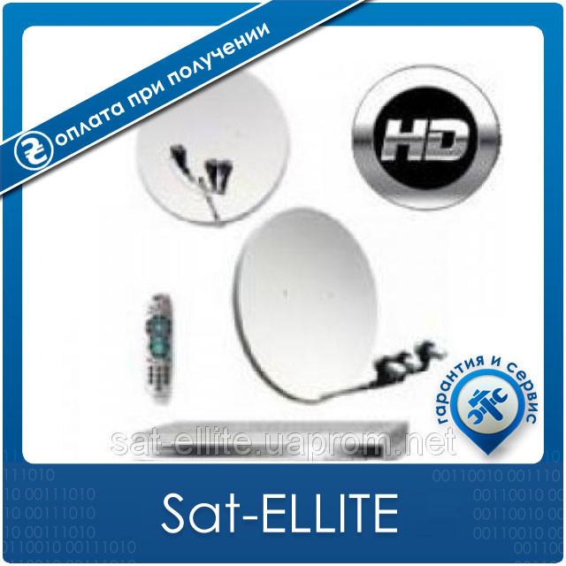 Комплект на 4 спутника Премиум HD - Sat-ELLITE.Net - 1-й Интернет-Cупермаркет в Киеве