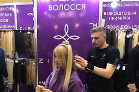 Выставка Estet Beauty Expo 2017