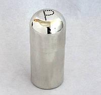Срібна ємкість для перцю