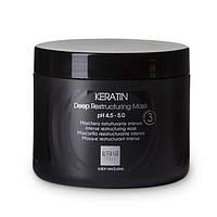 Маска с кератином для глубокой реконструкции волос Alter Ego Spherique Pro 500 мл