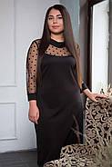 Женское вечернее платье Вета с декоративной сеткой / размер 58-60 , фото 2