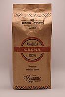 Кофе Johnny Teacher 420 Arabica 100% CREMA  1 кг