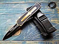 Нож фронтальный 10113 Cobra