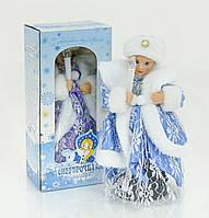 Снегурочка музыкальная, в коробке
